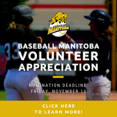 Baseball Manitoba 2020 Volunteer Appreciation Promo Image